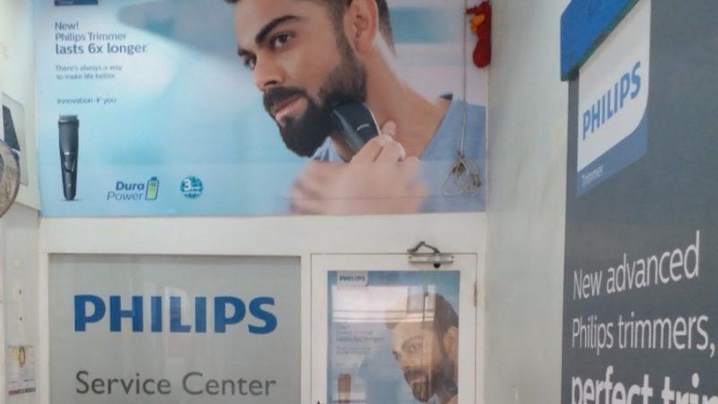 Alamat Service Center Philips di Indonesia