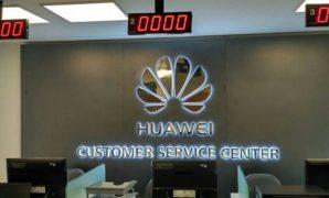 Service Center Huawei Bandung
