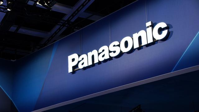Service Center Panasonic Jakarta