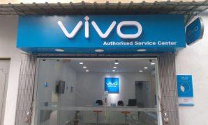 Vivo Service Center Bandung