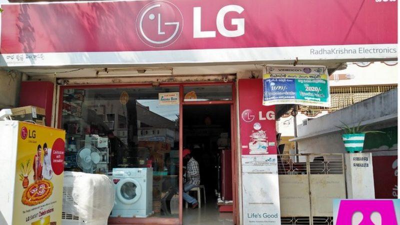 LG Service Center Surabaya