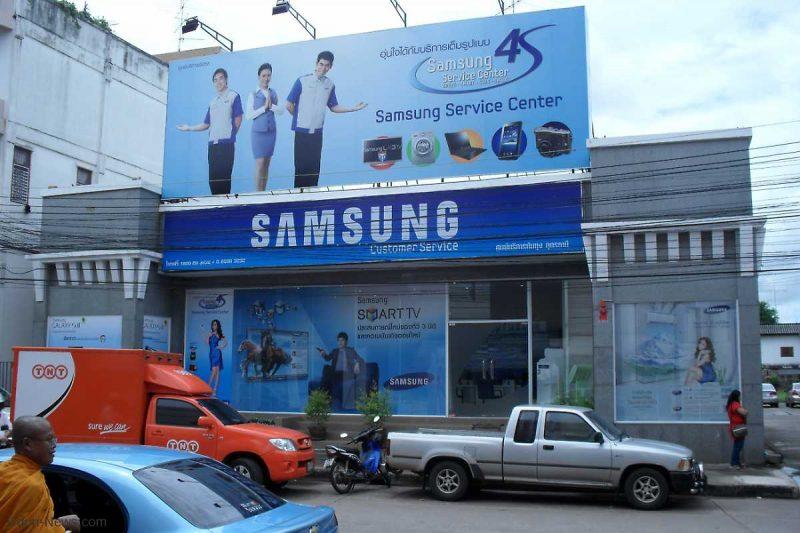 Samsung Service Center Pekanbaru
