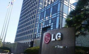 LG Service Center Padang