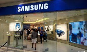 Samsung Service Center Manado