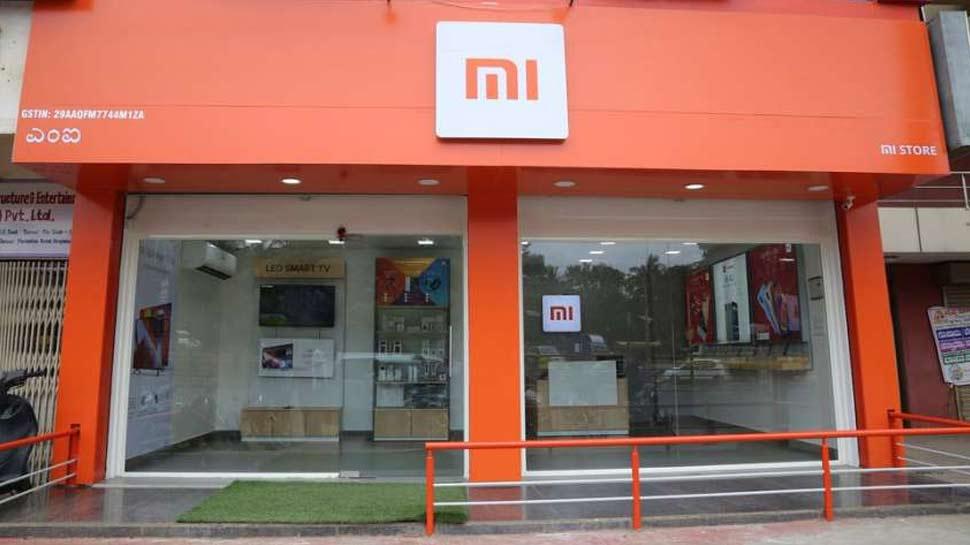 Xiaomi Service Center Jogja